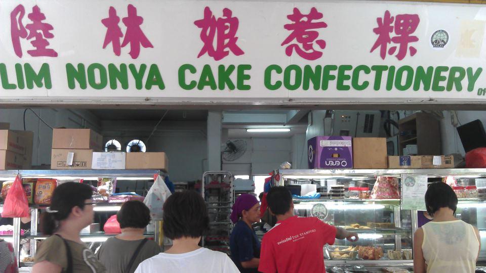Lek Lim Nonya Cake Confectionery halal