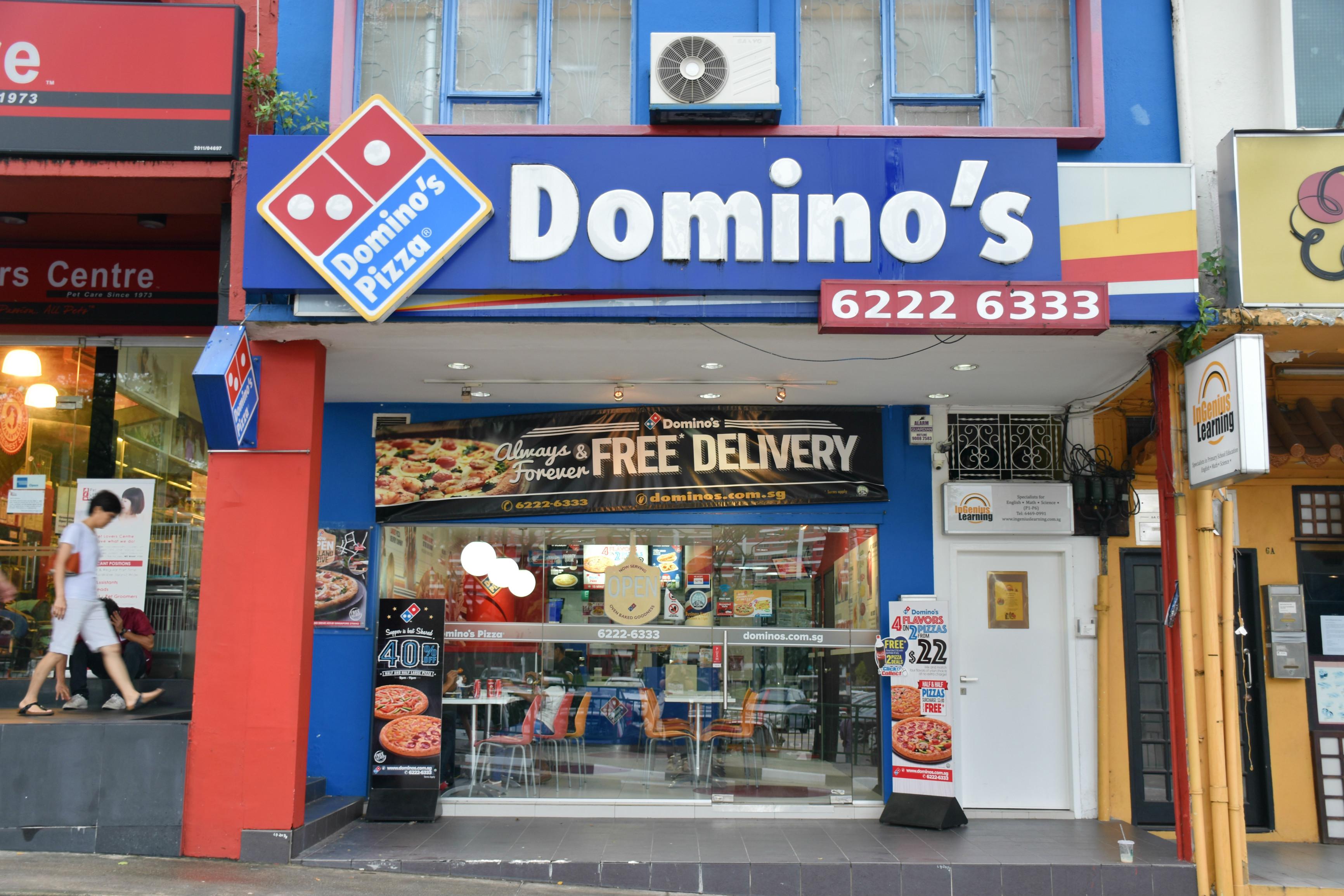 Domino's Pizza (Bukit Timah)
