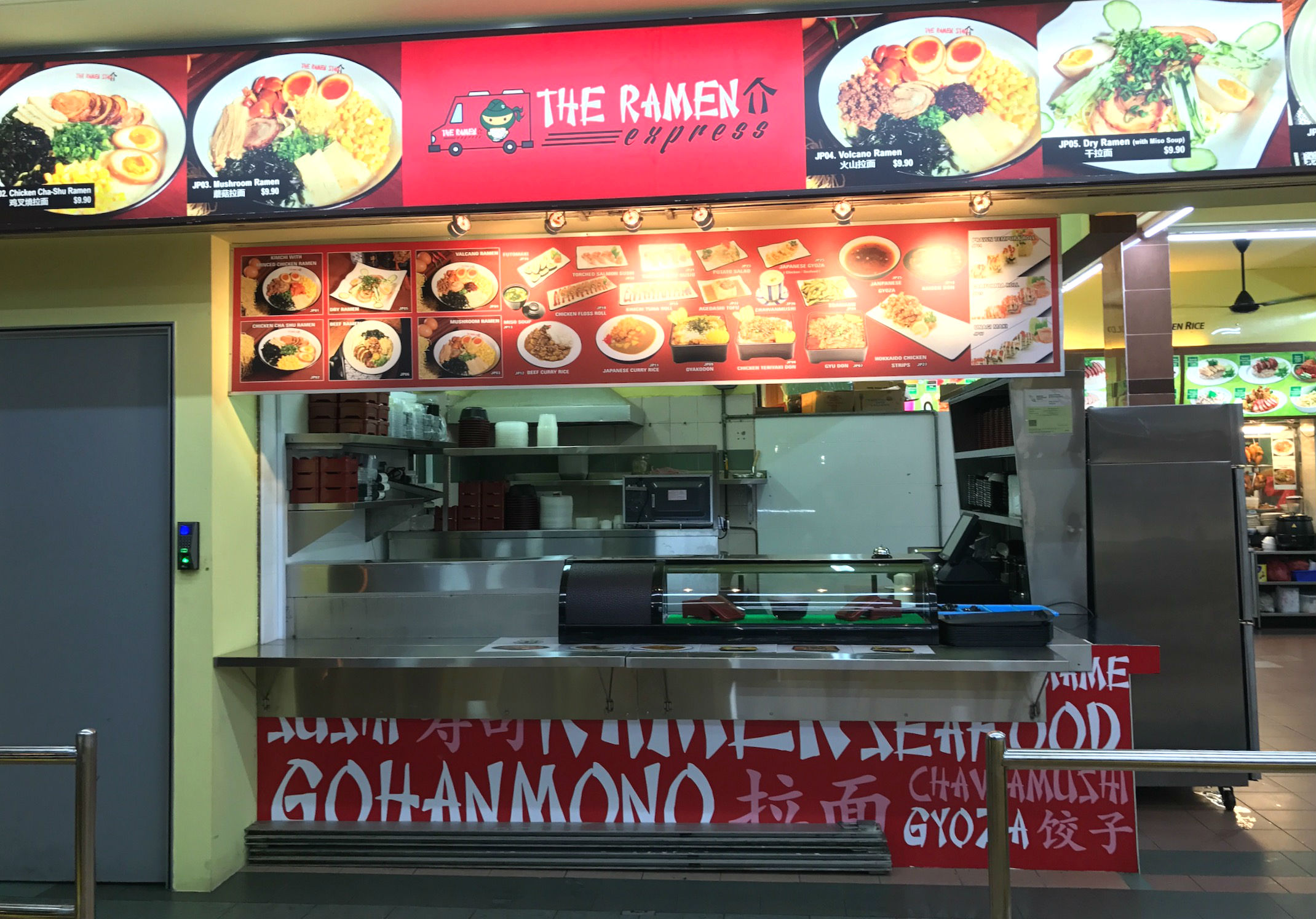 The Ramen Express at Rasa Rasa Kampong Changi