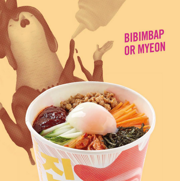 Jinjja Chicken's halal bibimbap Singapore