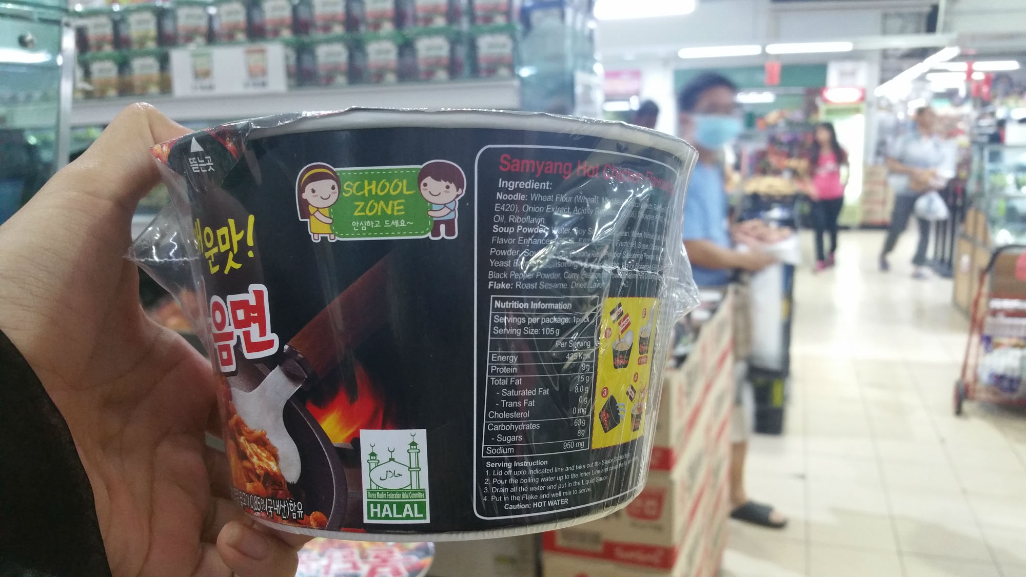 Samyang Fire Noodles in Singapore