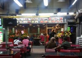 Usman's (Simpang Bedok)
