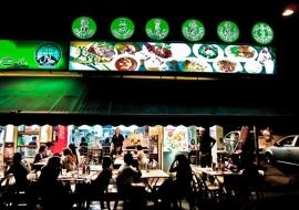 Tang Tea House Hong Kong Cafe (Bedok)