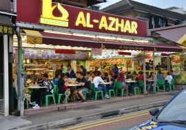 Al-Azhar Eating House