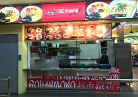 The Ramen Express (Rasa Rasa Kampong Changi)