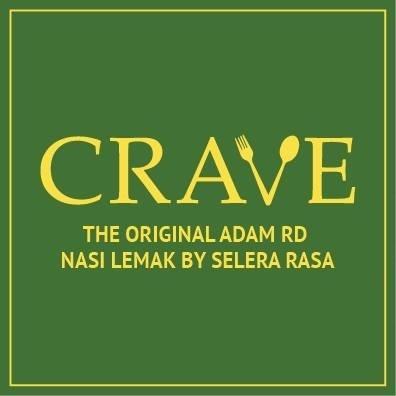 Crave nasi lemak (Waterway Point)