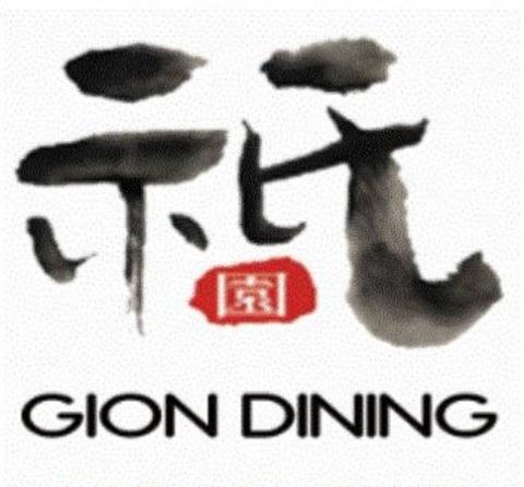 Gion Dining logo