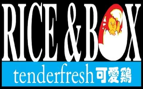 Rice & Box (White Sands) logo