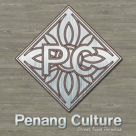 Penang Culture logo
