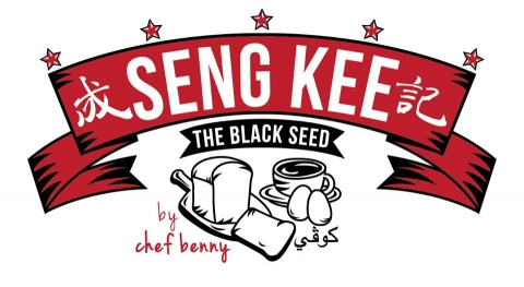 Seng Kee the Black Seed