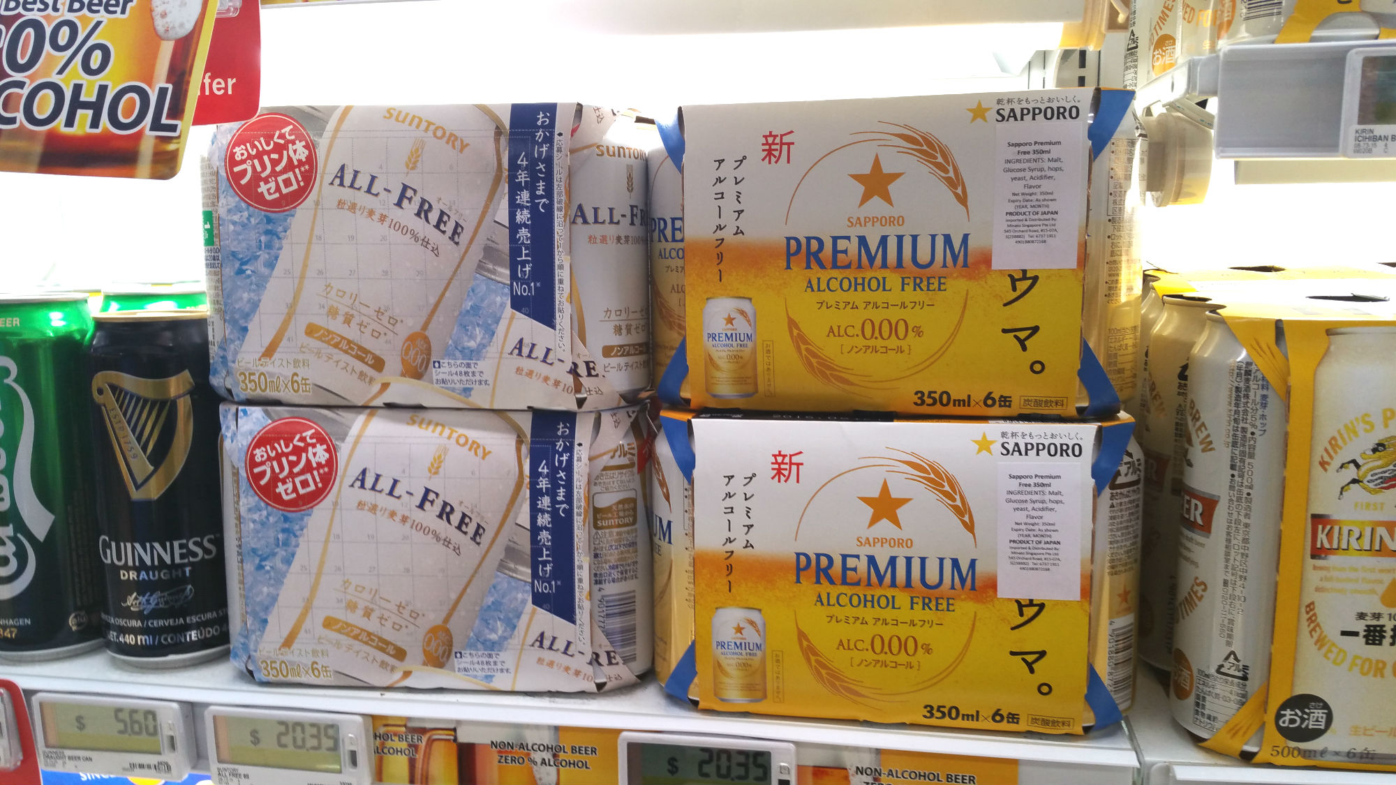 Halal beer Singapore